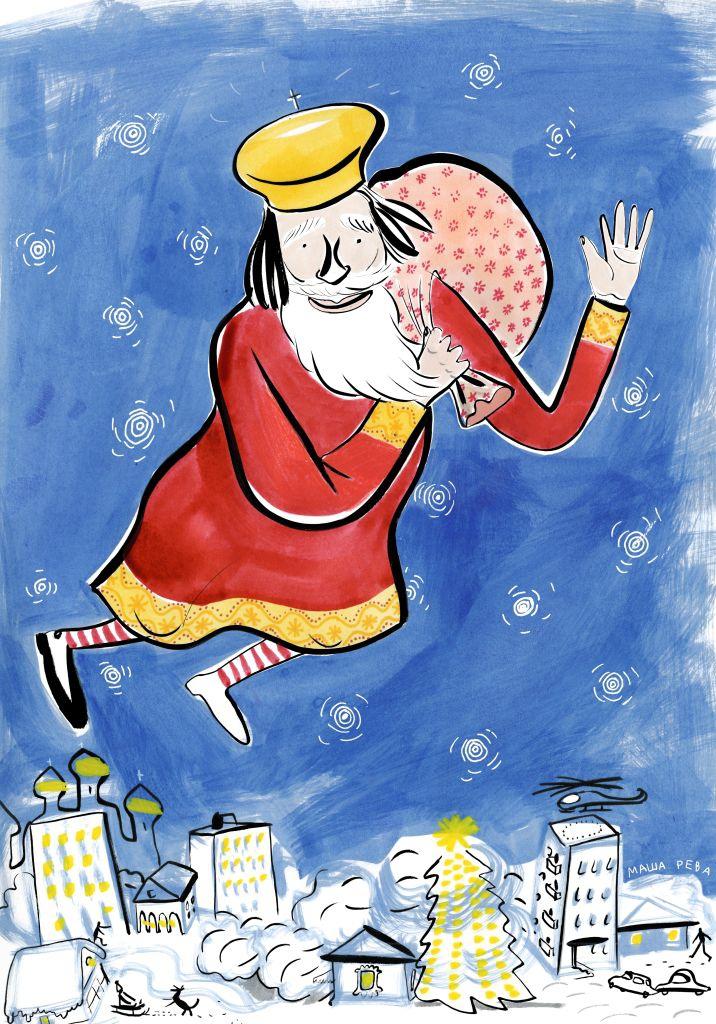 #добрапоштівка: українські художники створили свої листівки до свята Миколая