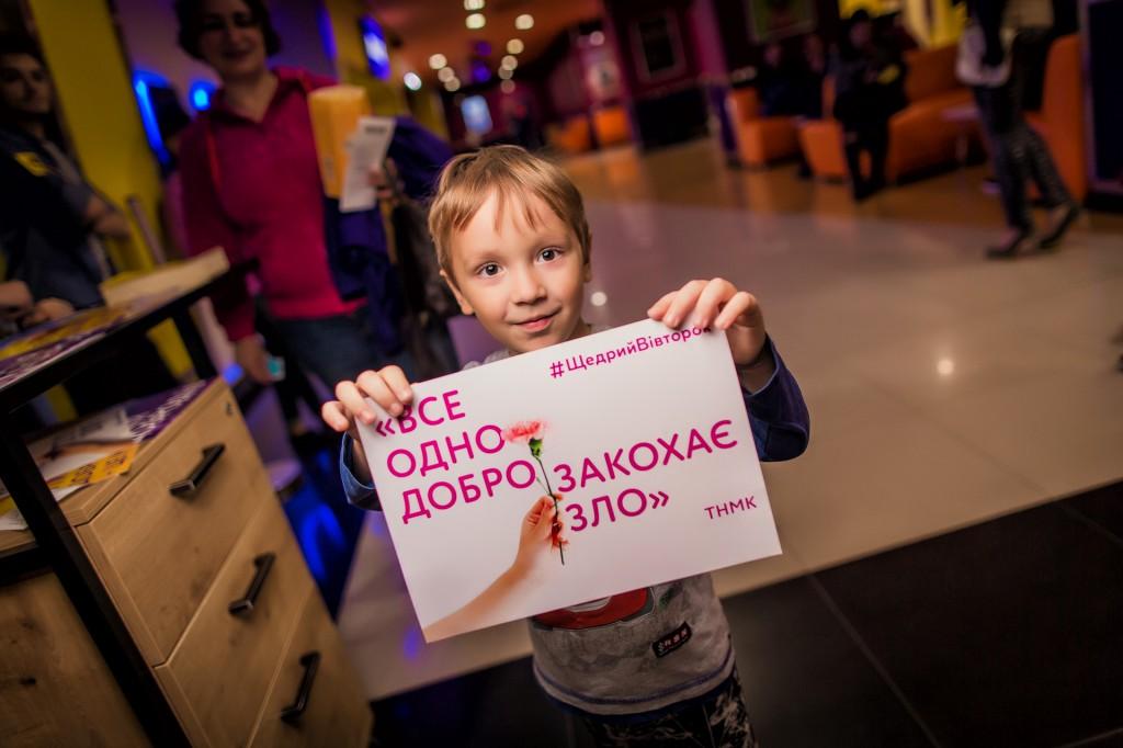Нація добродіїв: як українці реалізували наймасштабнішу благодійну подію року